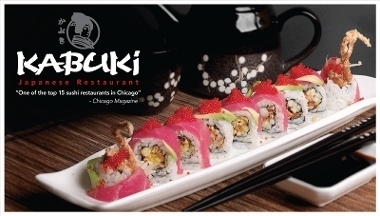 Kabuki Celebrates One Year
