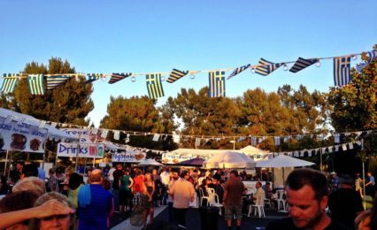 39th Annual Greek Festival Orange County @ St Paul's Greek Orthodox Church – Irvine