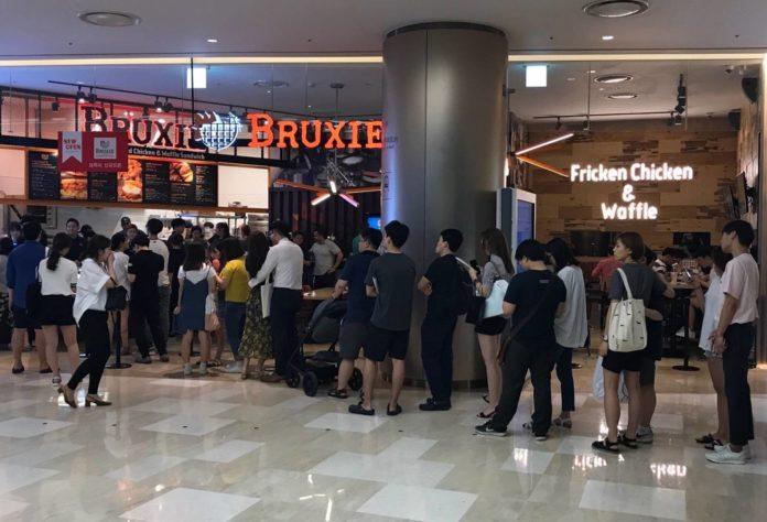 Bruxie South Korea