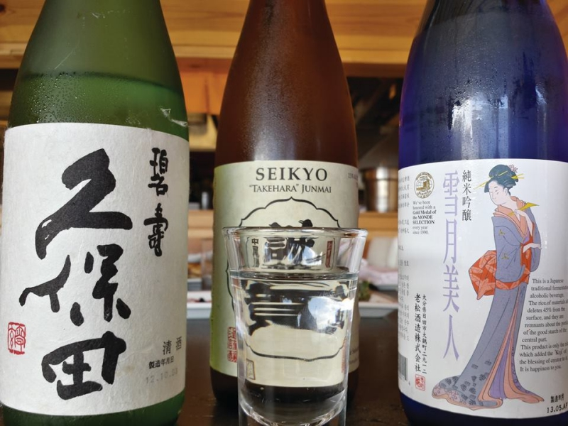 3rd Generation Sake Bar Sake