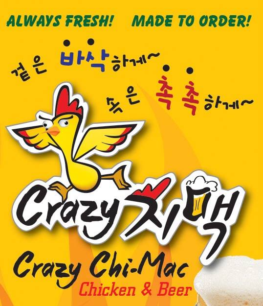 Crazy Chi Mac Logo