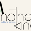 AnotherkindCafe 793 Laguna Beach CA