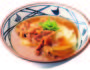 Marugame Curry Udon