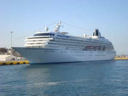 Cruise Special! @ Golden Lantern - Dana Point | Dana Point | California | United States