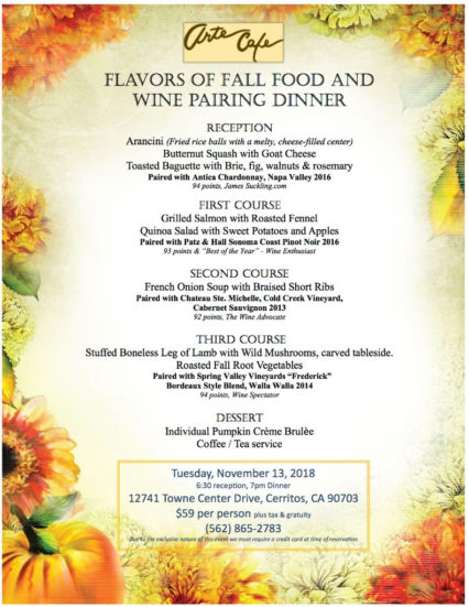 Flavors of Fall Food and Wine Pairing Dinner @ Arte Cafe - Cerritos | Cerritos | California | United States