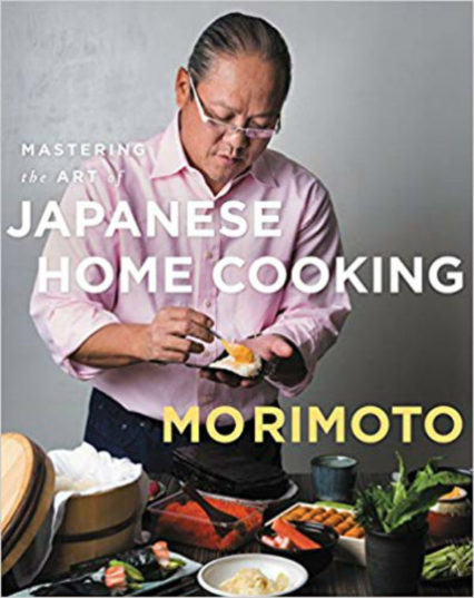 Japanese Home Cooking Cover