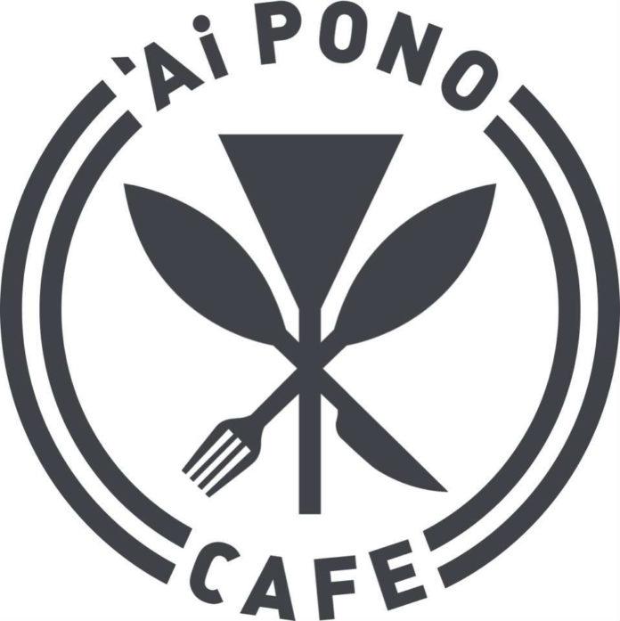 Ai Pono Cafe Logo