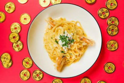 Celebrate Lunar New Year with a Special Pasta Entrée @ Casa Barilla - Costa Mesa