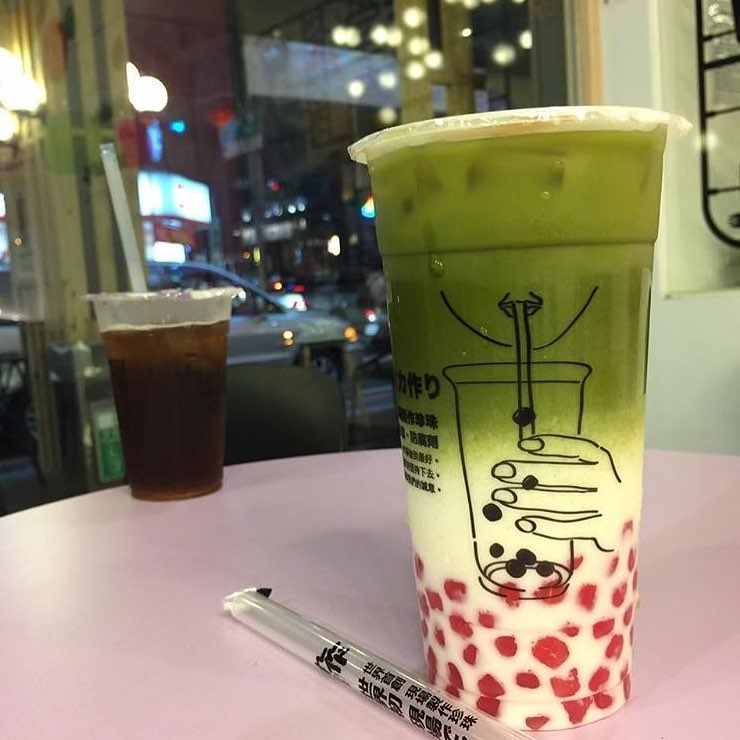 One Zo Match Latte With Cactus Boba