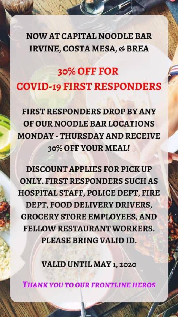 First Responders Discounts (1)