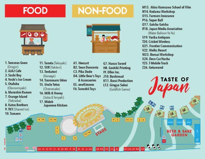Taste Of Japan Brochure Page 2