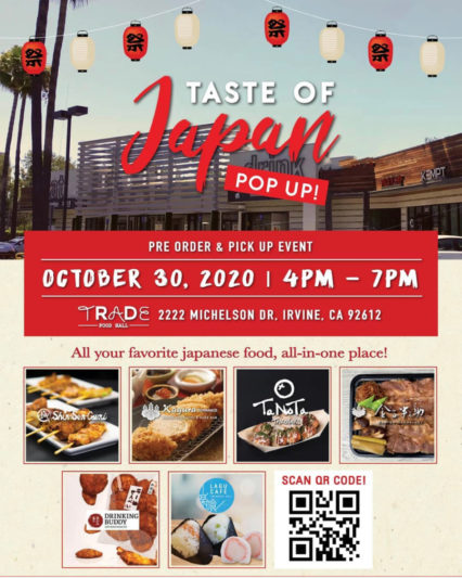 Get a Taste of Japan @ Trade Food Hall - Irvine | Irvine | California | United States