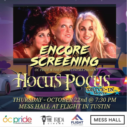 """""""Hocus Pocus"""" at the Drive-In @ Mess Hall Market 